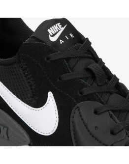 Кроссовки Nike Air Max Excee CD4165-001